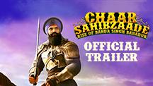 Official Trailer | Chaar Sahibzaade - Rise of Banda Singh Bahadur