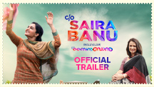 Official Trailer | C/O Saira Banu