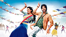 Saree Ke Fall Sa | R... Rajkumar