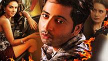 Watch Cigarette Ki Tarah full movie Online - Eros Now