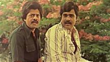 Watch Pazhi Vangum Car full movie Online - Eros Now