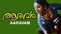 Watch Aaravam full movie Online - Eros Now