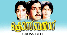 Watch Cross Belt full movie Online - Eros Now