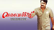 Watch Varavelppuu full movie Online - Eros Now
