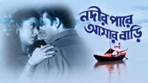 Watch Nadir Paare Aamar Bari full movie Online - Eros Now