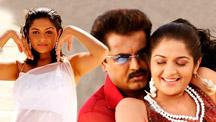 Watch Nam Naadu full movie Online - Eros Now