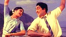 Watch Kadhalukku Mariyadhai full movie Online - Eros Now