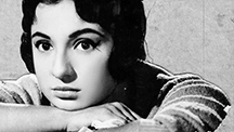 Watch Aaja Sanam full movie Online - Eros Now
