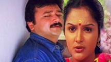 Watch Chithrashalabham full movie Online - Eros Now