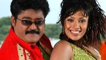 Watch CID Eesha full movie Online - Eros Now