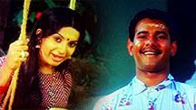 Watch Maniyan Pilla Adhava Maniyan Pilla full movie Online - Eros Now
