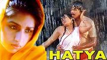 Watch Hatya full movie Online - Eros Now