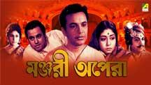Watch Manjari Opera full movie Online - Eros Now