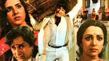 Watch Anjaam - 1987 full movie Online - Eros Now