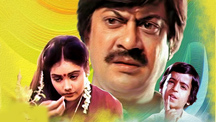 Watch Gowri Ganesha full movie Online - Eros Now