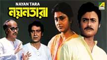 Watch Nayantara full movie Online - Eros Now