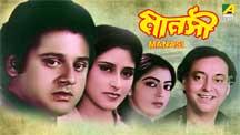 Watch Manasi full movie Online - Eros Now