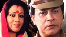 Watch Shasti Holo full movie Online - Eros Now