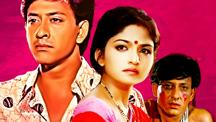 Watch Sonar Khancha full movie Online - Eros Now