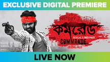 Watch Commrade full movie Online - Eros Now