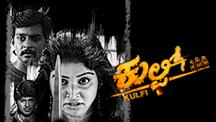 Watch Kulfi full movie Online - Eros Now