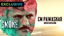 CM Pawaskar by Girish Kulkarni