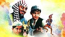 Watch Badsha full movie Online - Eros Now