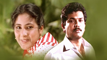 Watch Manja Manthrangal full movie Online - Eros Now