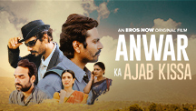 Anwar Ka Ajab Kissa - Official Trailer