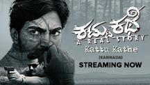 Watch Kattu Kathe full movie Online - Eros Now