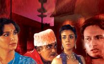 Watch Ghar Bazar full movie Online - Eros Now