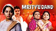 Watch Mrityudand full movie Online - Eros Now