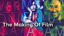 The Making Of Film