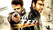 Watch Tezz full movie Online - Eros Now