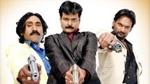 Watch Dhama Chaukdi full movie Online - Eros Now