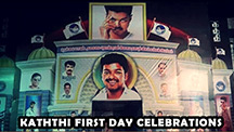 First Day Celebrations