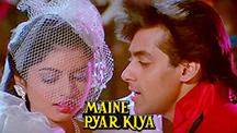 Watch Maine Pyar Kiya full movie Online - Eros Now