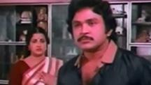 Watch Raja Veetu KannuKutti full movie Online - Eros Now