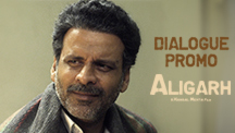 Manoj Bajpayee is the Only Marathi Teacher in Aligarh