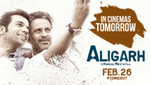'Aligarh' in Cinemas Tomorrow