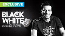 Exclusive - Black & White Interview with Manoj Bajpayee
