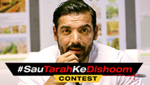 Sau Tarah Ke Dishoom Contest