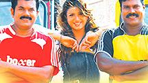 Watch Kabadi Kabadi full movie Online - Eros Now