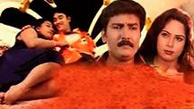 Watch Nasheela Shabab full movie Online - Eros Now