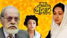 Watch Path O Prasad full movie Online - Eros Now