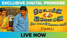 Watch Oru Kidayin Karunai Manu full movie Online - Eros Now