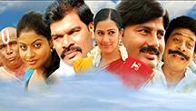 Watch Mayil Parai full movie Online - Eros Now