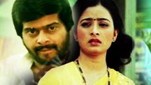 Watch Jayabheri full movie Online - Eros Now