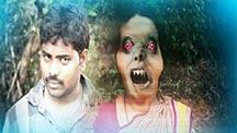 Watch Bhava full movie Online - Eros Now