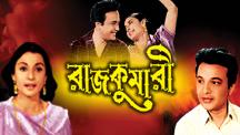 Watch Rajkumari full movie Online - Eros Now